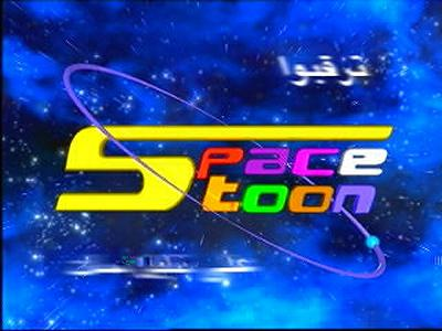Space Toon 1